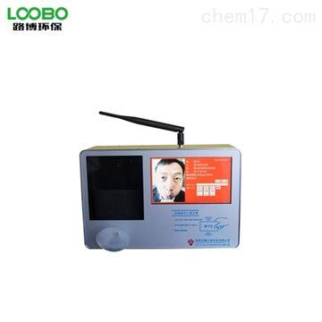 FAR-Q8人脸识别壁挂式彩色酒精检测仪