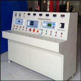 ZD9200变压器特性试验台