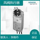 西门子GIB136.1E代理商