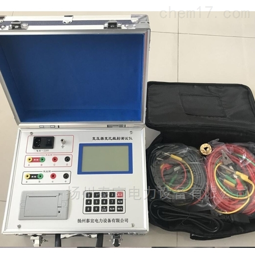 五级承试类设备便携式变压器变比测试仪
