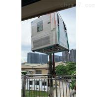 桌上型恒温恒湿机大型环境试验箱就找科迪