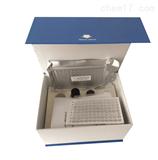 土壤纤维二糖水解酶 (CBH)elisa试剂盒