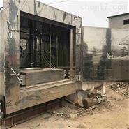 真空冷冻干燥机1-40平方欢迎咨询