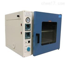 DZF-609290L台式真空干燥箱定制