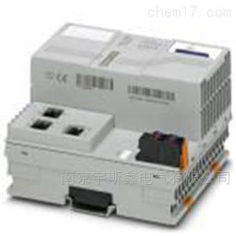 2701295AXC 1050 XC - 特价德国菲尼克斯控制器