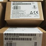 石家庄西门子S7-200CPU模块代理商