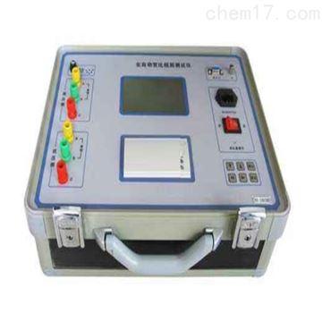 HM5001型全自动变比组别测试仪