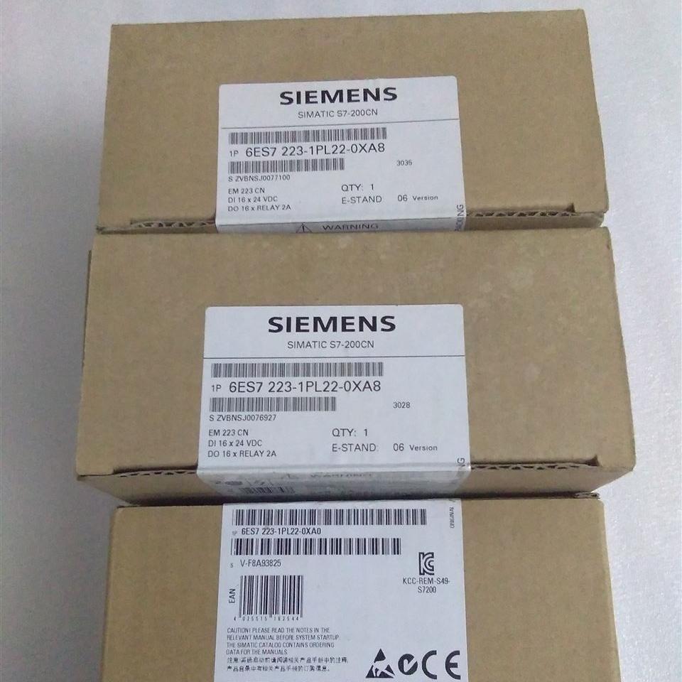 承德西门子S7-200CPU模块代理商