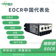 韩国施耐德EOCR电子式电动机保护继电器