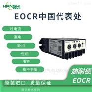EOCRDG-05RB韩国施耐德EOCR电子式电动机保护继电器