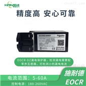 EOCRDZ-10NM7* 品牌DZ 施耐德电动机保护器