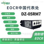 施耐德EOCR-DZ漏电检测保护继电器
