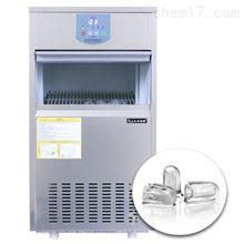 IM-50子弹型圆柱冰制冰机奶吧咖啡厅酒水饮料