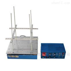 吸合式电磁振动台