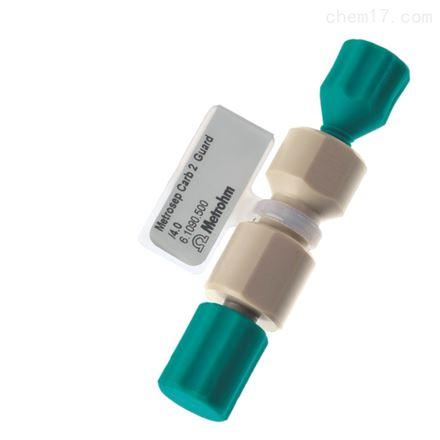 瑞士万通色谱柱糖柱保护柱61090500现货