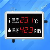 显示屏高精度记录工业温湿度传感变送器
