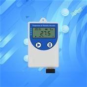 温湿度记录仪USB联网远程监控冷藏车冷库