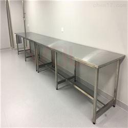 实验室不锈钢台定做