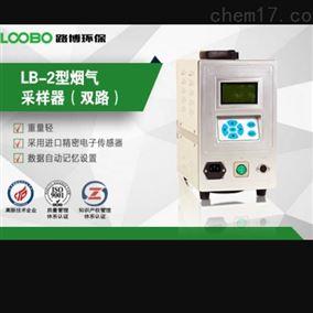 LB-2型青岛地区现货 智能烟气采样器