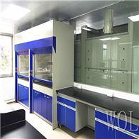 制剂实验室通风柜