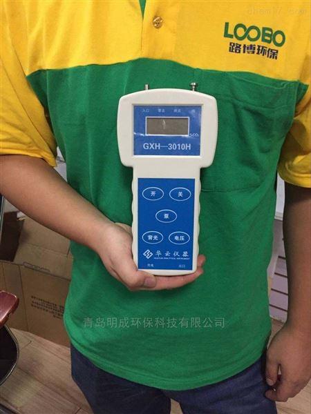 新款手持式红外线CO2分析仪(自动调零)