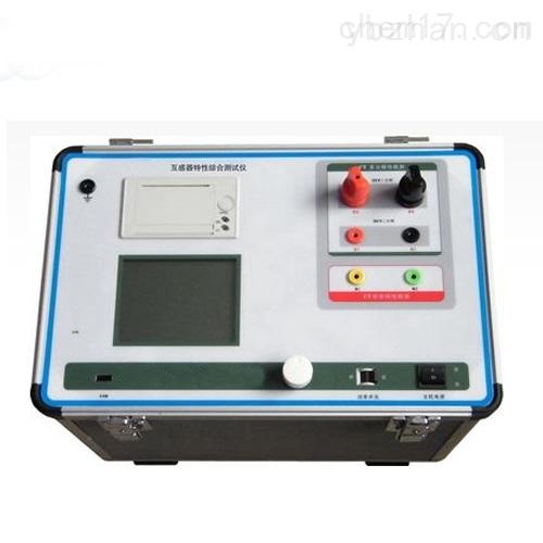 精品互感器伏安特性测试仪制造厂家