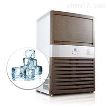 IMF-50商用制冰机50kg方块冰机