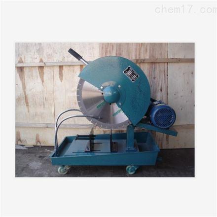 混凝土切割机