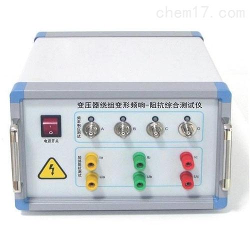高效率变压器绕组变形测试仪制造商