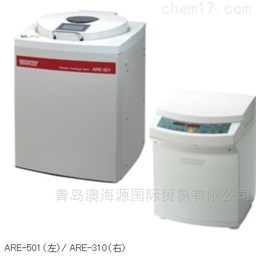 ARE-310混合消泡搅拌器日本进口