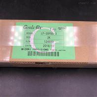 LP-20FBS-3 2KΩ绿测器midori LP-20FBS-3 1KΩ电位器