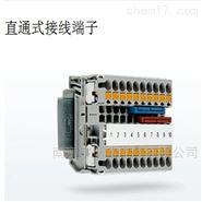 南京菲尼克斯接线端子 TB 4-L/LB-PV I