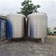 300L本公司常年出售二手化工設備二手雙聯發酵罐