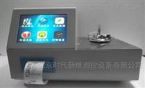 时代新维TP5110北京时代新维低温闭口闪点仪厂家TP5110