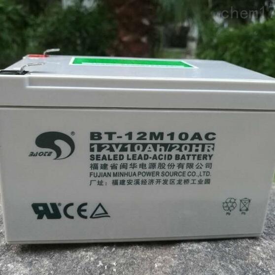 赛特蓄电池BT-12M10AC精品报价
