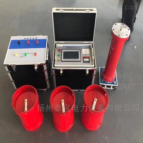 串联变频谐振耐压试验装置五级承试设备