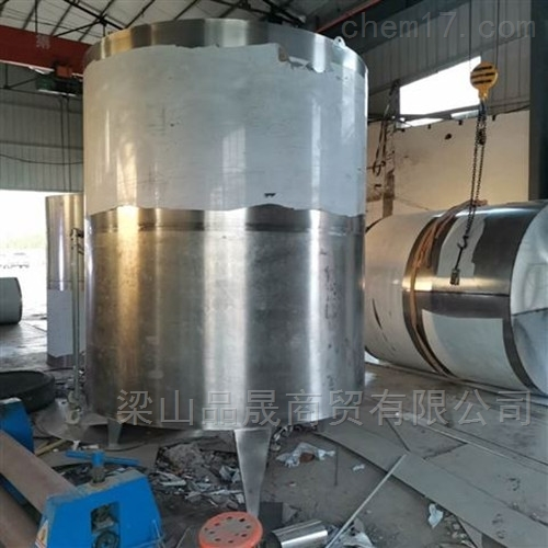 供应不锈钢单双层搅拌罐