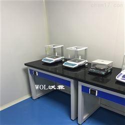 理化检验实验室中央台 定制