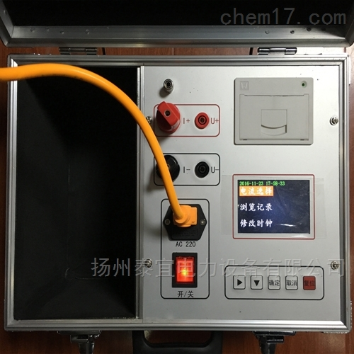 200A智能型回路电阻测试仪五级承试