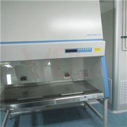 微生物检验实验室