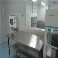 生物安全实验室设计施工