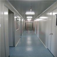 生物安全室 标准P2实验室装修