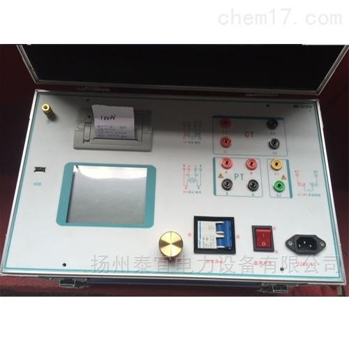 高精度互感器伏安特性测试仪五级承试