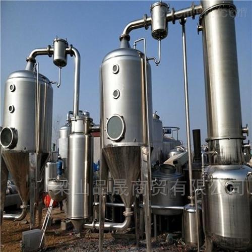 回收二手不锈钢降膜式蒸发器