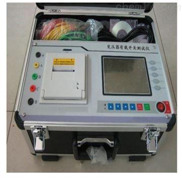 GOZ-KC-2000变压器有载分接开关测试仪