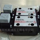 現貨不付费看污软件片香蕉換向閥DHI-0718-SP666-24DC