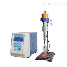超聲波材料乳化分散器DS-500
