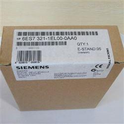 哈尔滨西门子S7-300PLC模块代理商