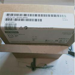 葫芦岛西门子S7-300PLC模块代理商