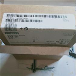 鸡西西门子S7-300PLC模块代理商
